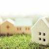 賃貸併用住宅で住宅ローンが使える条件やメリットには何がある?1棟2戸の実体験から解説!