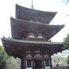 當麻寺の三重塔