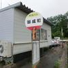 酒田へ 2012.7.15