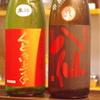 新しい日本酒入荷しました くどき上手、陸奥八仙 神戸三宮日本酒は安東へ