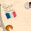フランス映画『パリ、嘘つきな恋』を観てきました。デートにオススメの映画!
