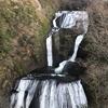 茨城県大子町が熱い!日本三名瀑のひとつ「袋田の滝」