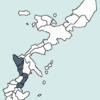 沖縄戦証言 中頭郡