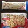 【シャトレーゼ】糖質カットのマルゲリータとバニラアイス!最高か!