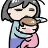 【生後10ヶ月】ネントレ・夜間断乳レポ 4日目~7日目【睡眠のリズムが付いてきた】