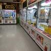 お宝発見! 【マンガ倉庫】は沖縄では子供のネバーランドや〜!○○が豊富なんです!