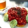 【雑穀料理】かぼちゃとブロッコリーで免疫力アップ!野菜たっぷりカラフルニョッキの作り方・レシピ【白高キビ】