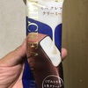 こだわり牛乳と生クリームの旨仕立て 赤城乳業 MILCREA CREAMY ミルクレア クリーミー