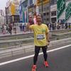 第8回大阪マラソン5月11日(金)17時エントリー締切