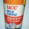 【趣味の時間】初飲みドリンク生活(エヴァコラボのミルクコーヒー)