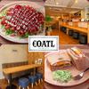 【オススメ5店】四ツ谷・麹町・市ヶ谷・九段下(東京)にあるカフェが人気のお店