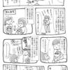 【漫画】ママ友がいない私