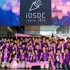 iOSDC 2018とiOS業界の変化