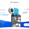 Android版「GIROPTIC iO」発売記念で20%オフ!