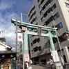 神田明神&ライブ@銀座ロッキートップ〜11日土曜日