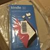 【子育て】子ども巣籠もり3日目。図書館閉鎖で、即「Kindle キッズモデル」購入。「鬼滅の刃」読む。「ブラックアリス」も。1,000冊以上の子供向けの本が1年間読み放題