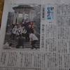 "<span itemprop=""headline"">ポケモンGOの聖地鶴舞公園でコスプレ</span>"
