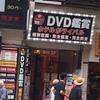 【キャッチコピー】DVD鑑賞店の「ホテルがライバル」の理由を考えた