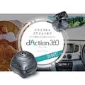ドライブレコーダーの多目的活用例のご紹介