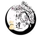 緋達-Hittatsu-ブログ