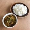 豆と羊のカレー