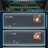 【ミッション】三人の英雄(ヒナタ、ウェンディ、サイゾウ)が来た!