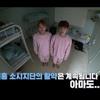 Wanna One Go EP.1 ピンクソーセージ団事件の顛末