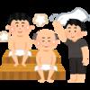 京橋駅周辺ライブ会場[大阪]行き方【ATM/道順まとめ】