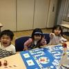 横浜 山手 英語育児サークル活動報告 12月9日