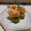 【食育】野菜好きにする食事術!芽キャベツとエビでピンチョスを。