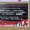 Jewel Beat!!2017~ArcJewel 6th Anniversary SP~ in TSUTAYA O-EAST -ライブ感想