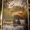 雑誌「Cal 」 フランク・ロイド・ライト特集