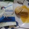 おいしいもの〜横濱ハーバーのミルクモンブラン