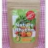話題の酵素スムージー『Nature Rhythm♪』
