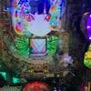 (パチンコ)地獄少女四 エヴァ13エクストラモデル 「地獄少女待機」「ラッキーエアー」「ラッキーパト」「下段2リーチ」「突アツ」「突発当たり」