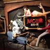 東京ドームシティアトラクションズで遊べる「ルパン三世 迷宮の罠」の高難易度に吹いた