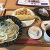 ランチタイムは川島町の笛木醤油パークへ!