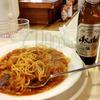 【中崎町 くそったれ】 パスタではなくスパゲッティ専門店。シブいお店です