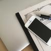 やっとiPhoneをiOS10にアップデートしてみたら、いろいろいらない機能がついていた