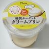 *プレシア* 糖質ターゲット クリームプリン 249円(税込)
