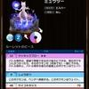 強ポケ一覧(16/6/21) 【ポケモンコマスター】