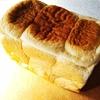 食パン専門店 マッシモ 兵庫加西市 食パン専門店