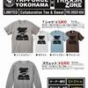 トライフォース横浜×Thrash Zone コラボTシャツ&スウェット