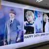 BTS(방탄소년단)ジミン생일 🎂お誕生日2018🎉