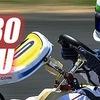 【Star5GP】9/30 カートランド四国大会、webレースエントリーの受付を開始しました!