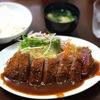 洋食の朝日@西元町/神戸