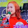 【動画】日向ハルがカラオケバトル(2019年3月6日)に出演!ゴリゴリのゴリ!