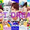 K-POP界にショタの波「NCT Dream」
