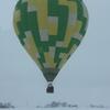 冬の北海道旅行!富良野で熱気球に乗ってきた