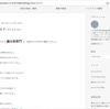 ブログの改善を図る②【aboutページ編集と定型文貼り付け機能の使い方】